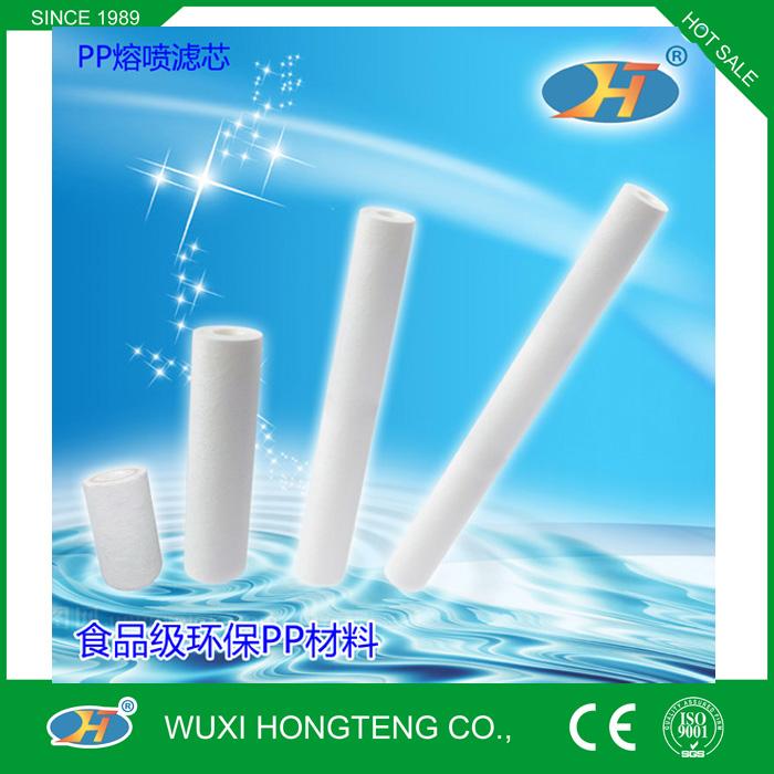 """10""""-100"""" PP Melt Blown Filter Cartridges From Hongteng"""