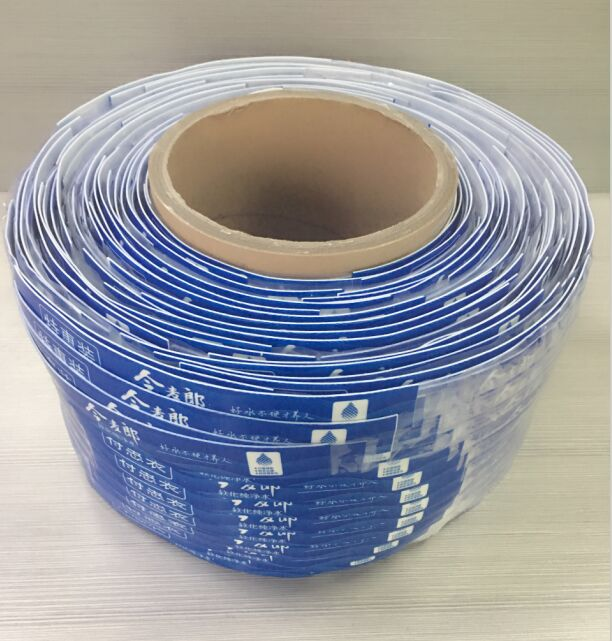 adhesive carry handle tape roll for mineral water