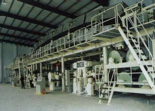 2300/300 duplex board paper coating machine