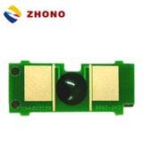 Toner Chip Compatible with HP 3005/7551a