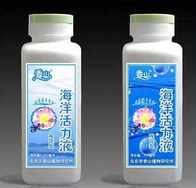 Energetic Water Bottle Used Plastic Adhesive Labels in Customized Logo