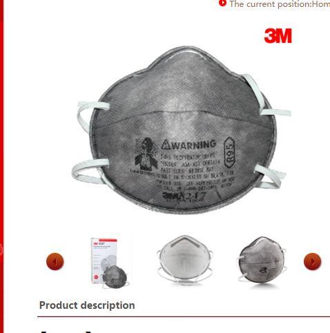 3M 8247 R95 Masks