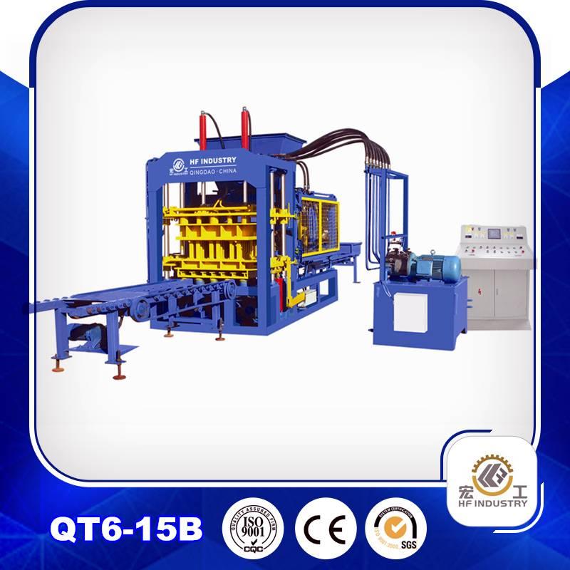 QT6-15B  brick making machine brick machinery