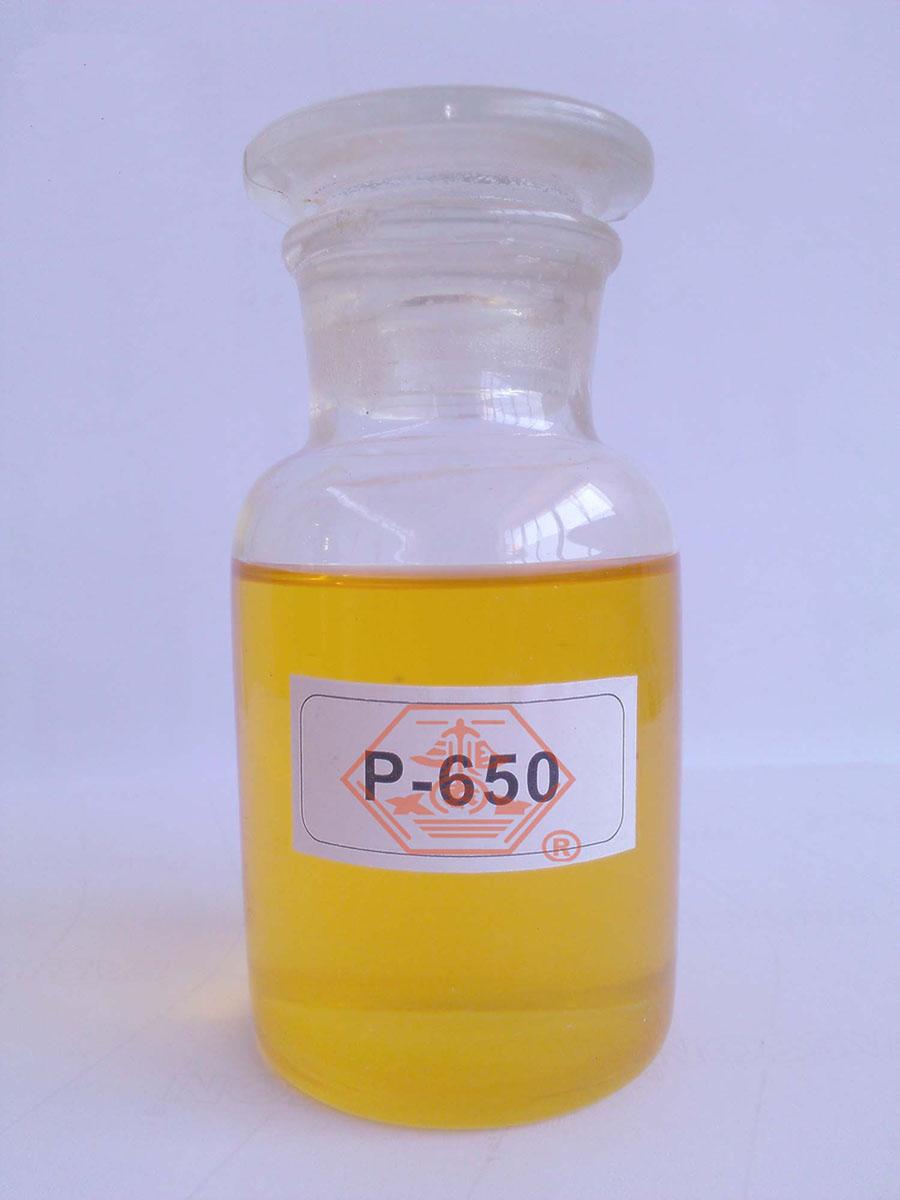 P-650; CAS NO.: 54667-43-5