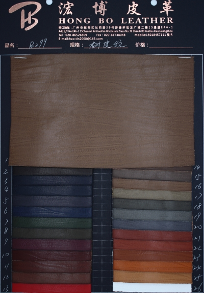 Tree Pattern Synthetic Leather B299