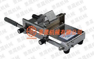 Manual meat slicer machine JC-121