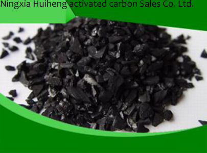 Low sulfur carbon additive