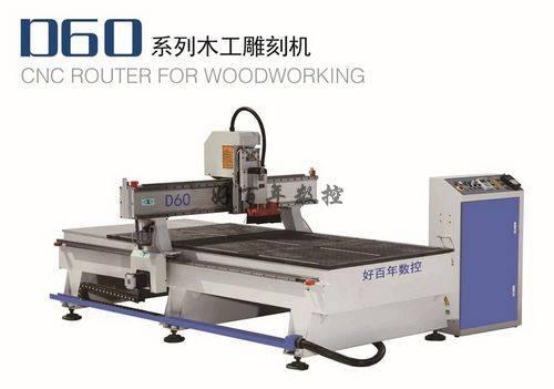 D60.Hot sale CE wood cnc router woodworking machines