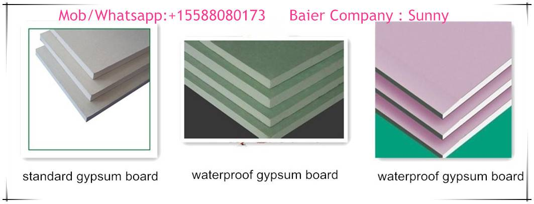gypsumboard (1200*2400mm Regular Fireproof Water Resistance)