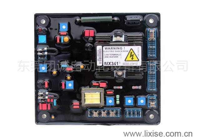 MX341 Generator Automatic Voltage Regulator