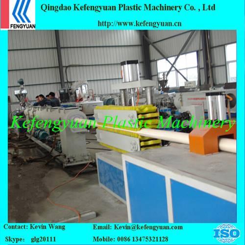 KFY PVC drain drainage sewage pipe tube machine