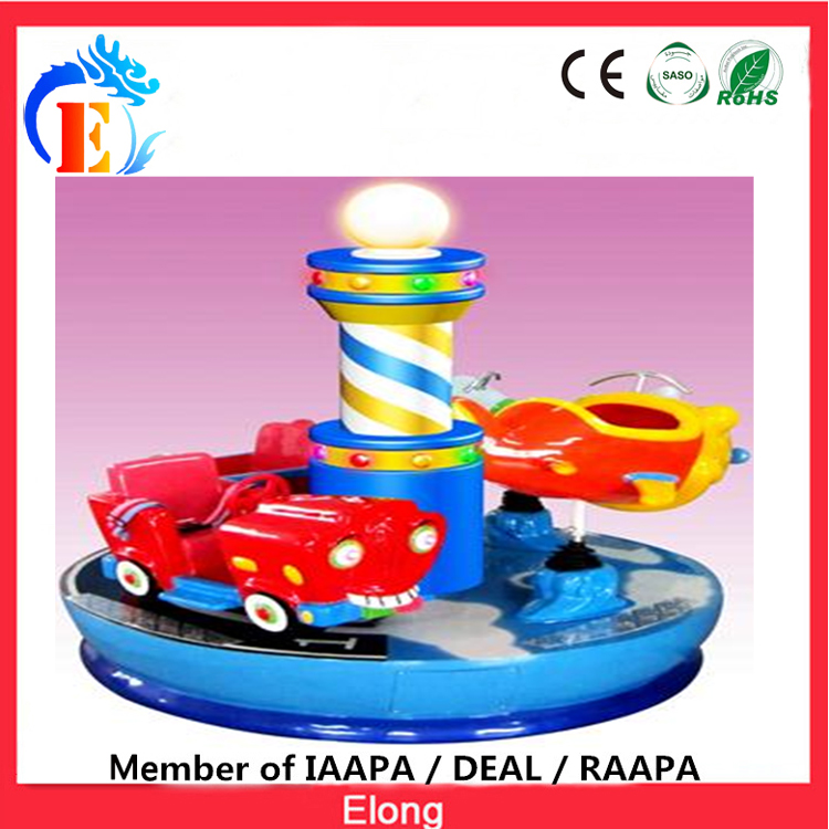 Elong colorful cars carousel merry go round with great price, Shinning Pearl theme carousel