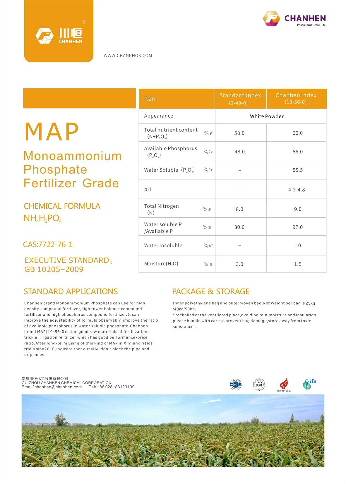 MAP 66% 10-56-0
