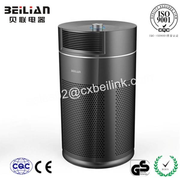 2016 new designed air purification with high active carbon filter