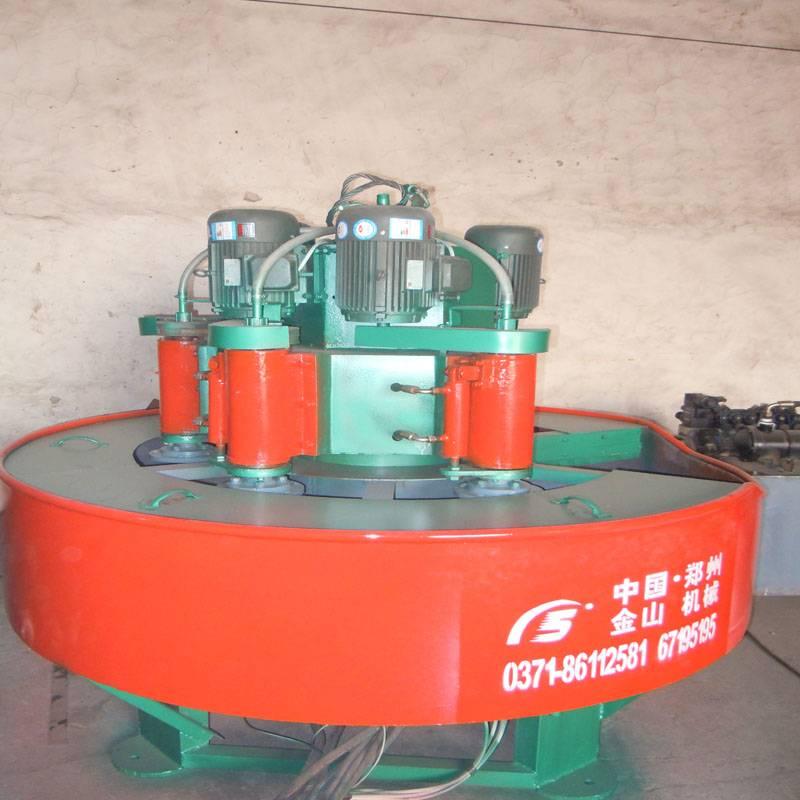 MSJ-5060 floor tile polishing machine
