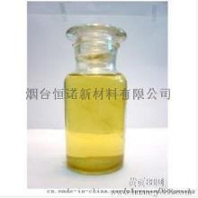 Copper oxide flotation activator TMTN-2 (sodium thiadiazole salt)