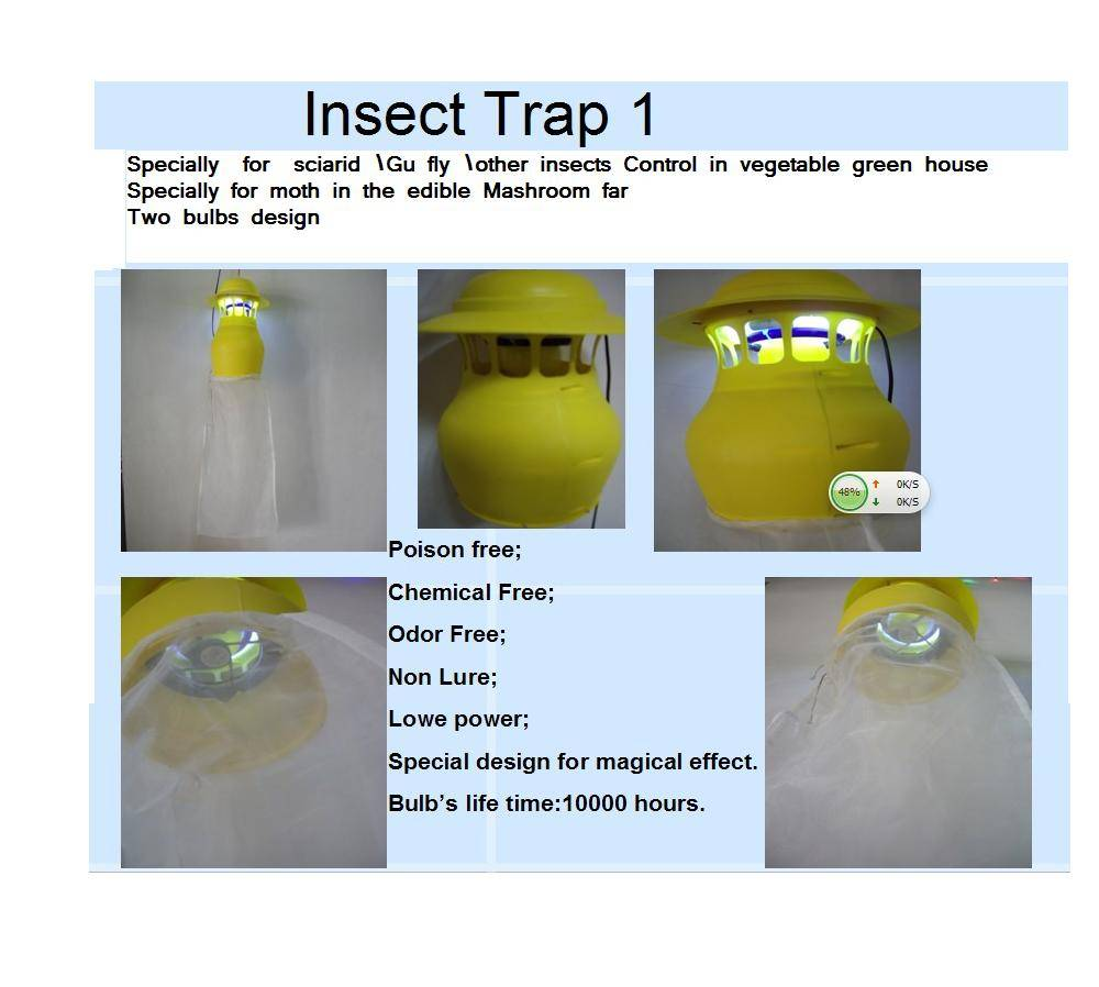 mosquito-killing LED lamps, agricultural trap lamps, fly catchers, flytrap lamps, cockroach catchers
