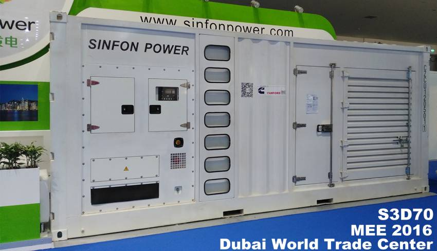 Containerized generating set/ Diesel Generator