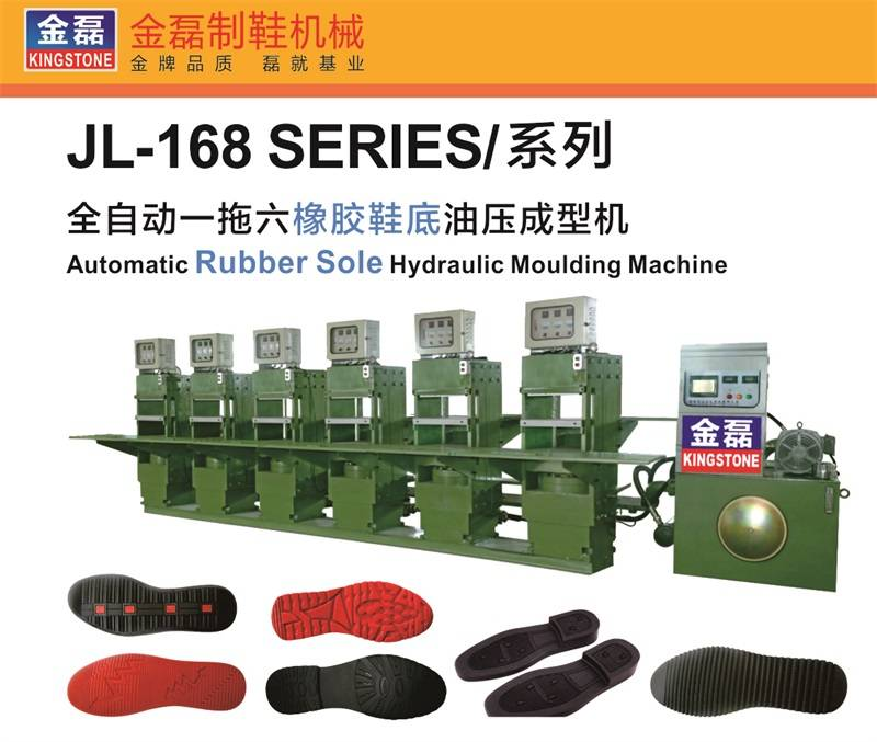 Automatic Rubber Shoe Sole Hydraulic Moulding Machine