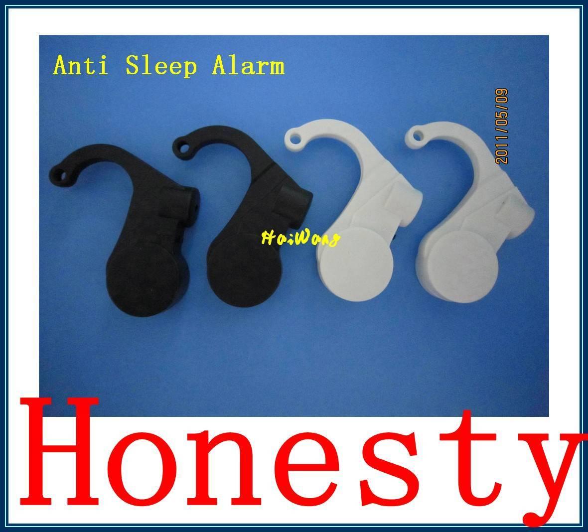 Anti sleep alarm