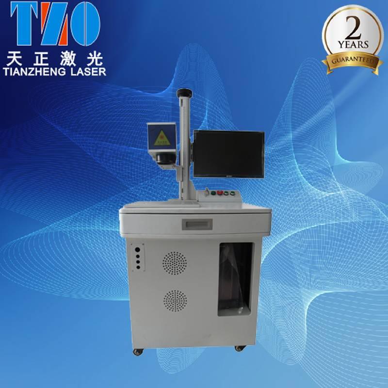 diode laser engraving euipment