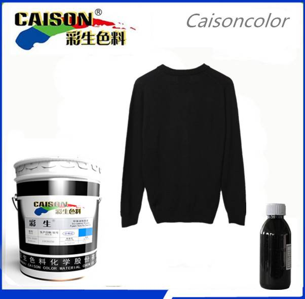 Water-based textile dyeing pigment color paste