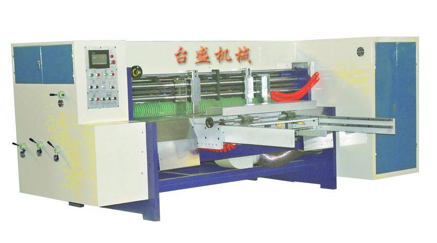 Fully automatic rotary slotting Angle cutter
