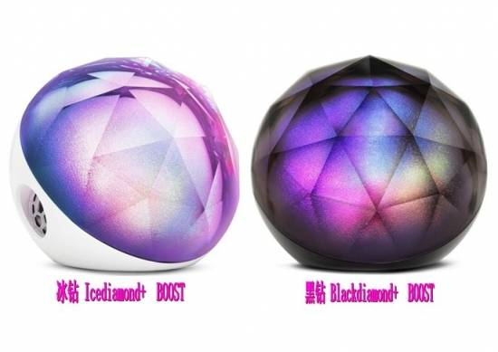 Diamond+ Sound Boost bluetooth speaker with light show