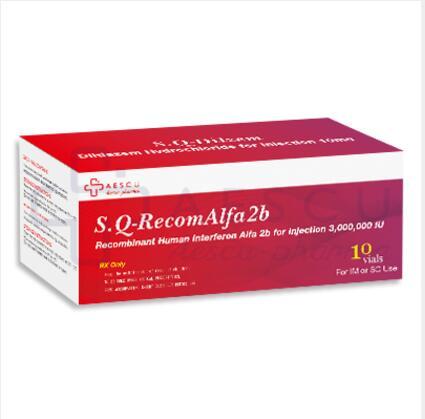 Recombinant Human Inter-feron Alfa 2b for Injection