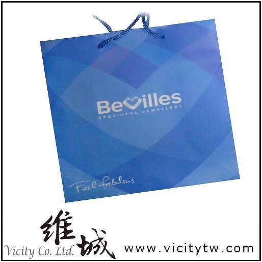 Paper bag / Paper box