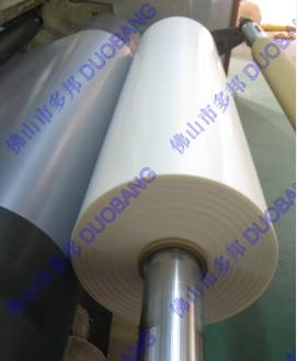 high polymer adhesive film