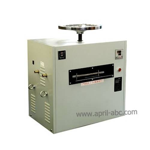 A4 Press Laminator