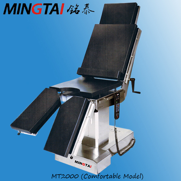 Mingtai MT2000 comfortable model electric comprehensive operating table