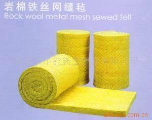 mineral wool roll