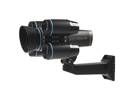 HD IP LONG RANGE  NIGHT VISION CAMERA