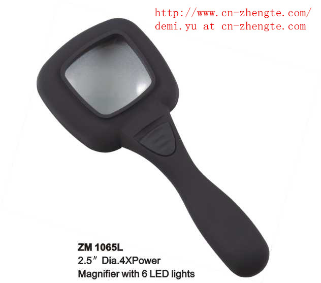 Illuminated Handheld Magnifier with LED