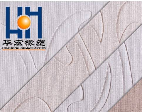 55'' artistic faux leather for pillow furniture sofa in middle east market