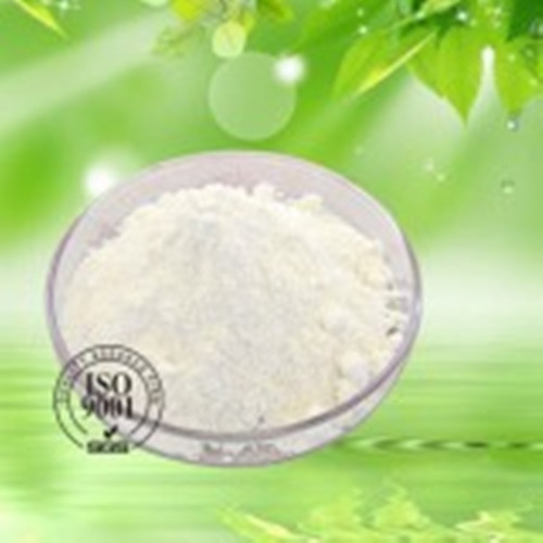 Factory Supply 99% Vidarabine Cas 5536-17-4