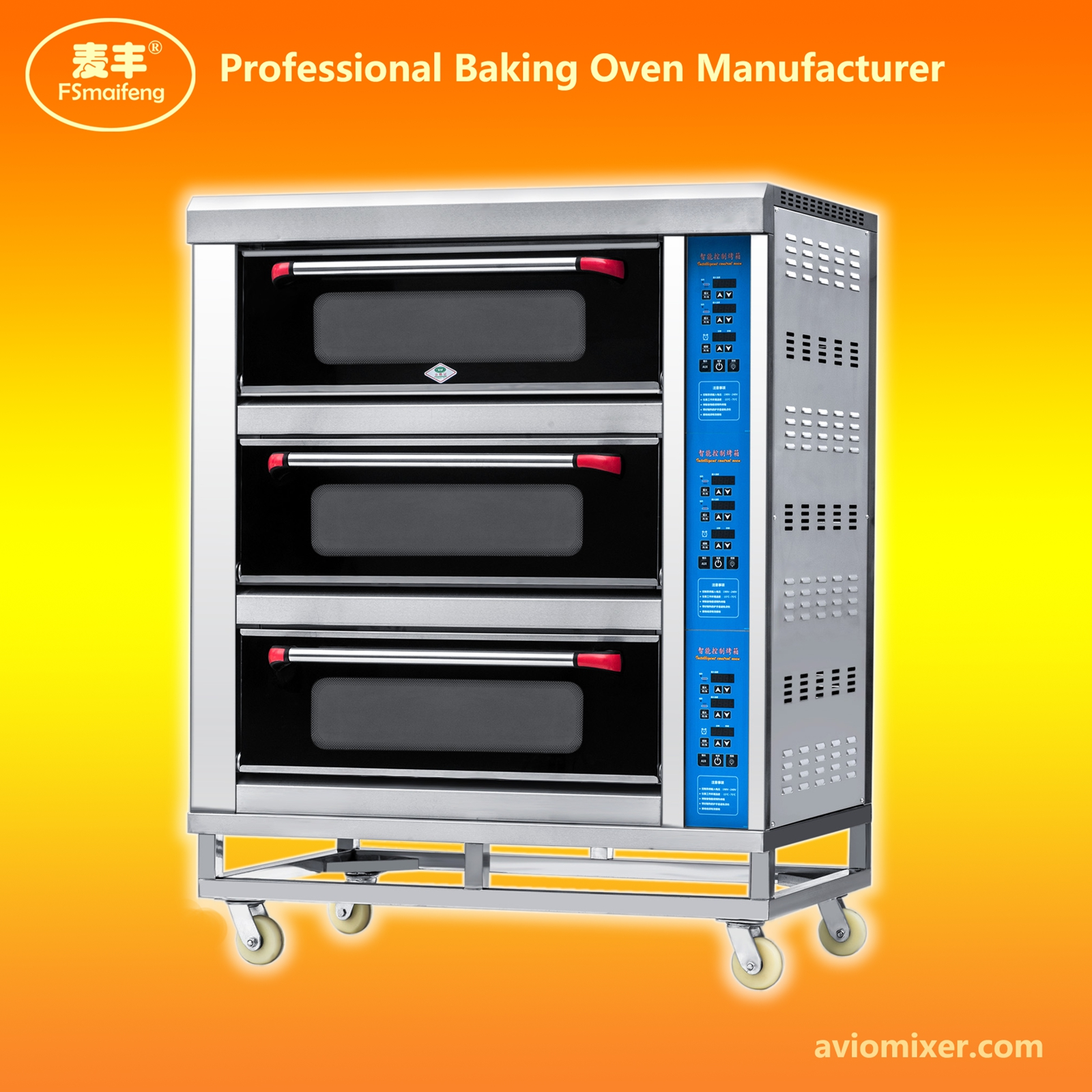 Automatic Touch Control Electric Baking Oven ATSC-60