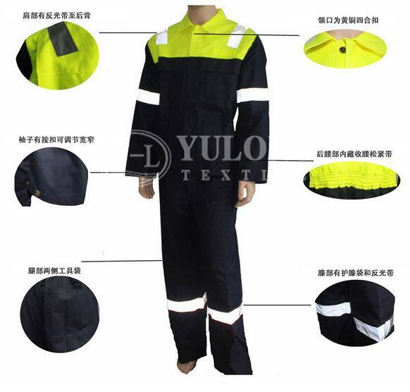 YL-214# high visibility & flame retardant & anti static