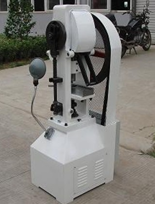 Quotation of the 6tons mechanic tablet press