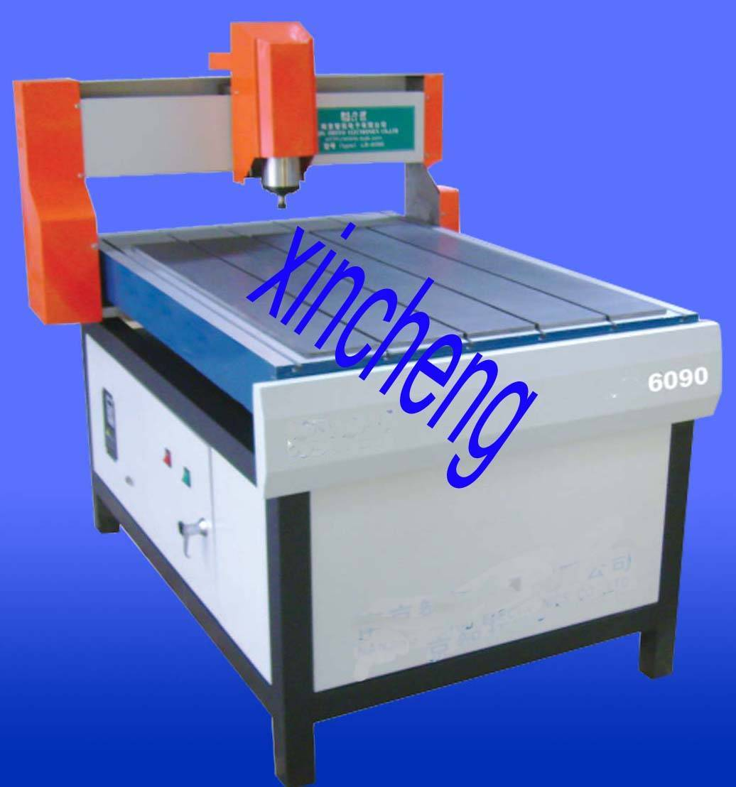 cnc router,cnc wood working machine 6090