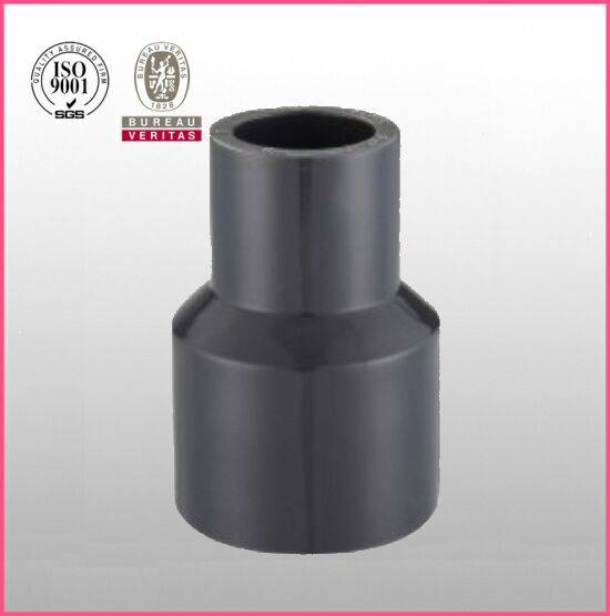 HJ brand UPVC ASTM D2467 SCH80 pipe fitting reducing coupling