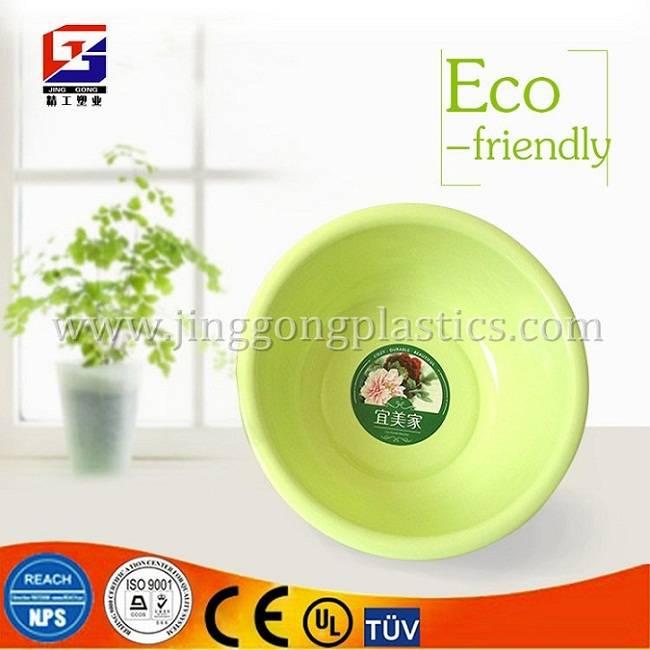 Colourful  round plastic basin