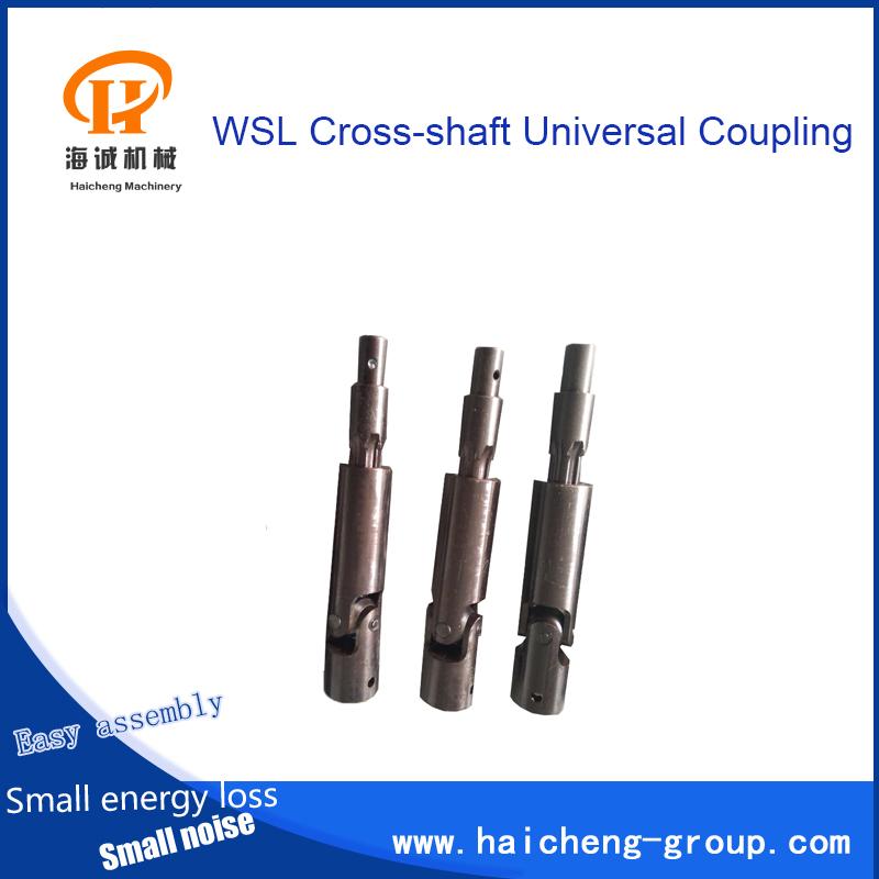 WSL Cross-shaft Universal Coupling