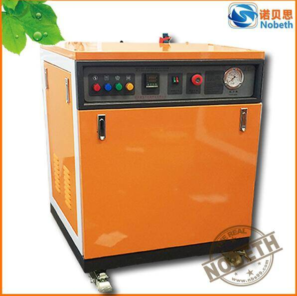 power adjustable NBSAH 48kw 72kw 90kw automatic steam generator