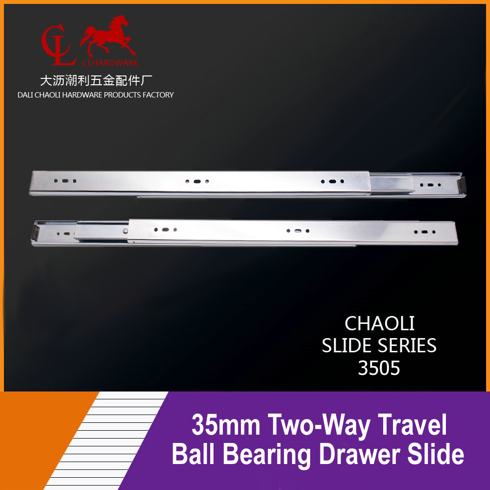 35mm Two-Way Travel Drawer Slide 3505