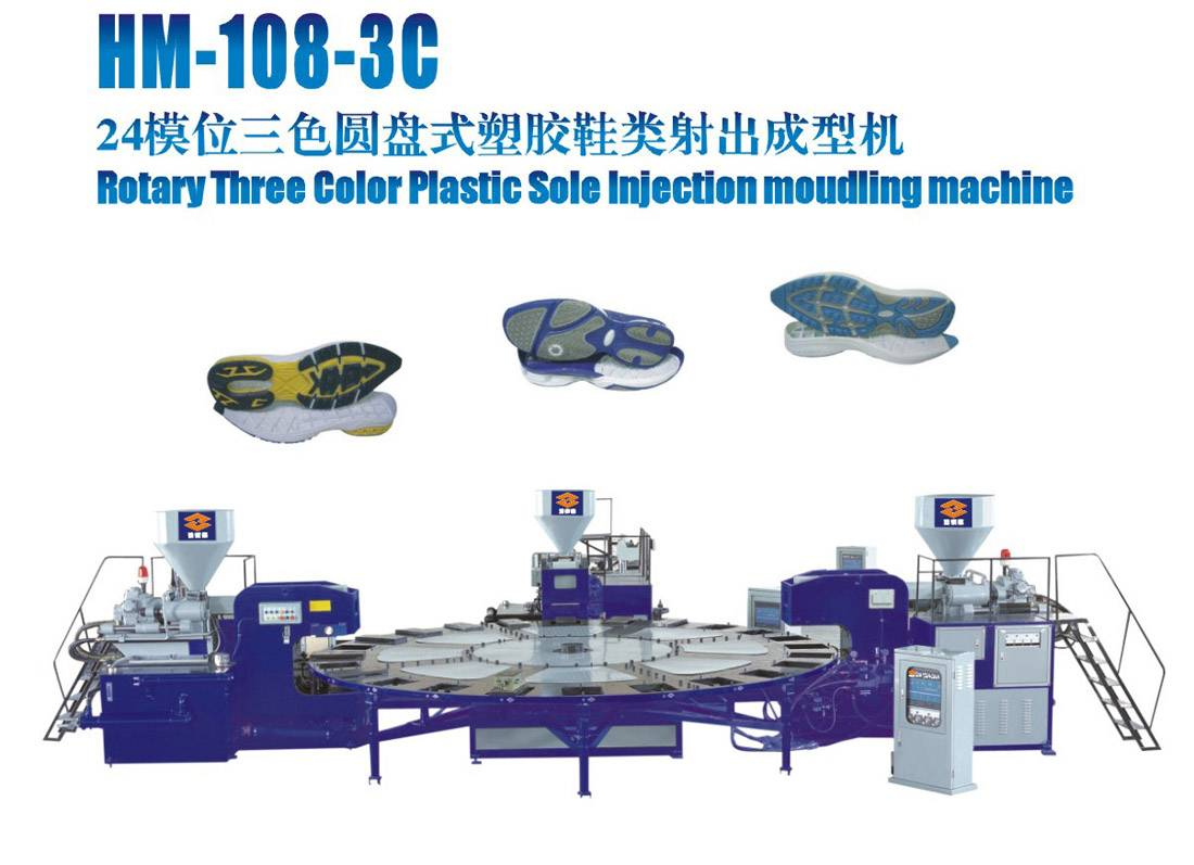 24 stations rotary 1/2/3 color PVC/TPR sole injection moulding machine