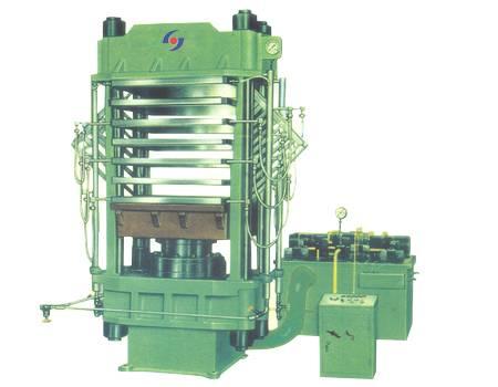 EVA Foam Moulding Machine