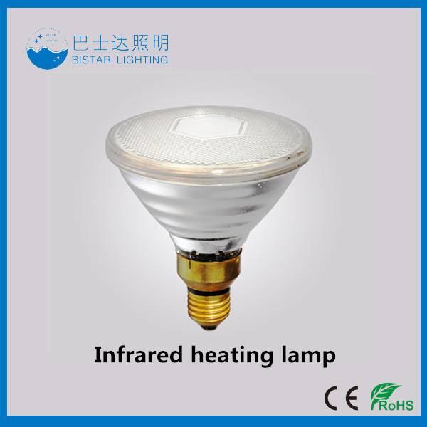 Infrared heat lamp PAR38